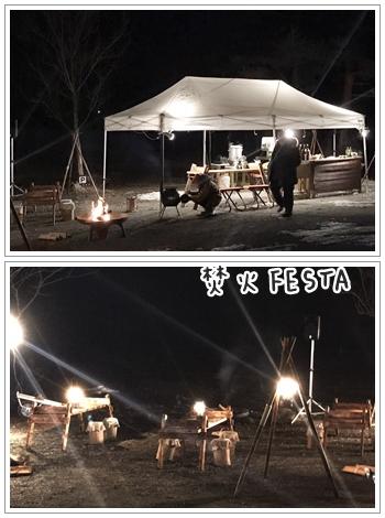 fc2_2017-02-09_01.jpg