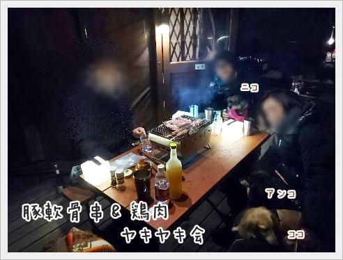 fc2_2017-02-09_03.jpg