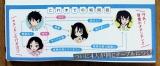 watamote_10kan_obi-ura.jpg