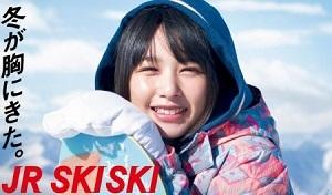 桜井日奈子JR-SKISKI-450x264