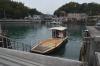 三津浜渡船