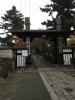 遊行寺山門