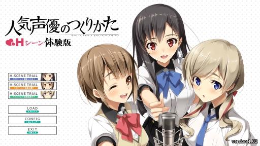 ninkiseiyuu_title.jpg