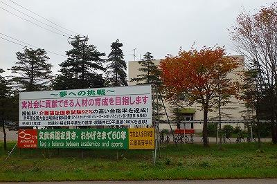 紅陵高校1609 (9)