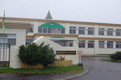 新得高校1608 (12)