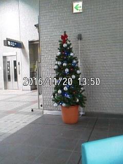 161120_1350~001