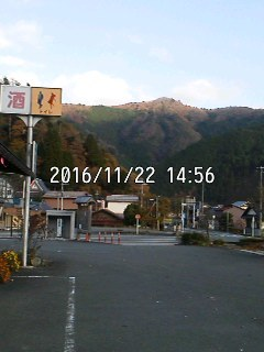 161122_1456~001
