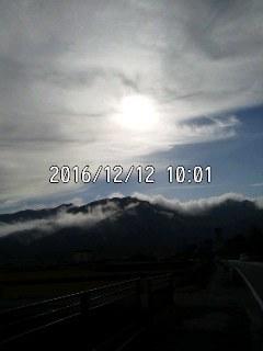 161212_1000~001