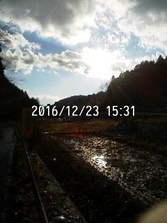 161223_1531~001