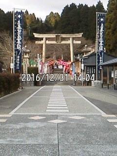 161231_1404~001