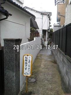 170108_1047~001