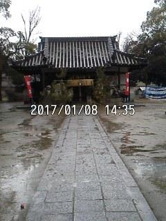 170108_1435~001