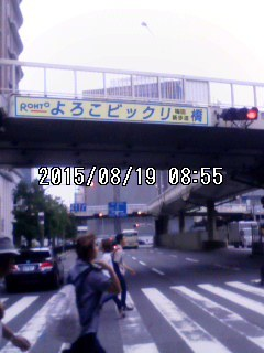 150819_0855~001