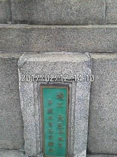 170212_1410~001