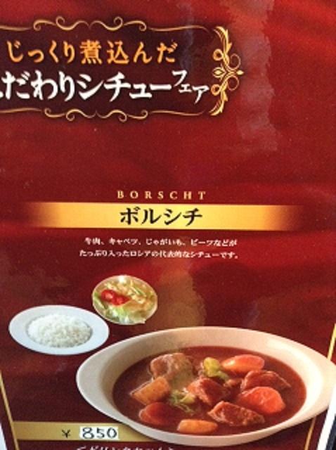 borushichi.jpg