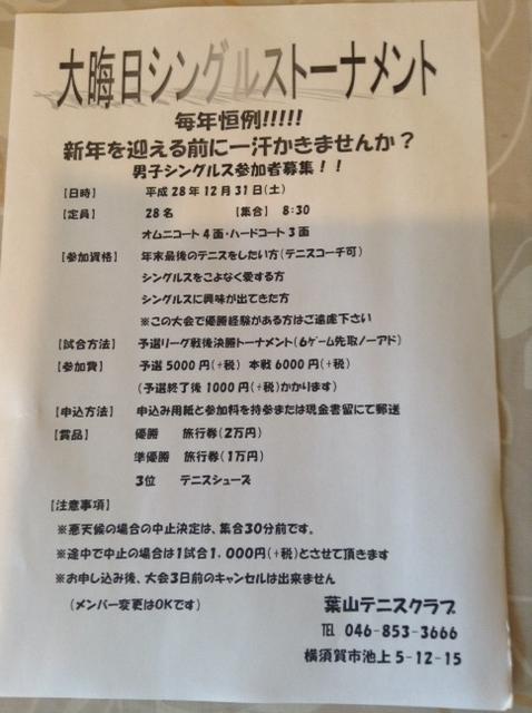 shinngurusu.jpg
