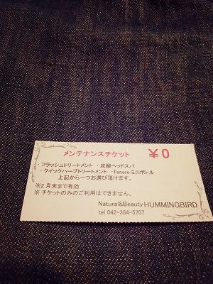 17-01-20-12-33-10-120_deco.jpg