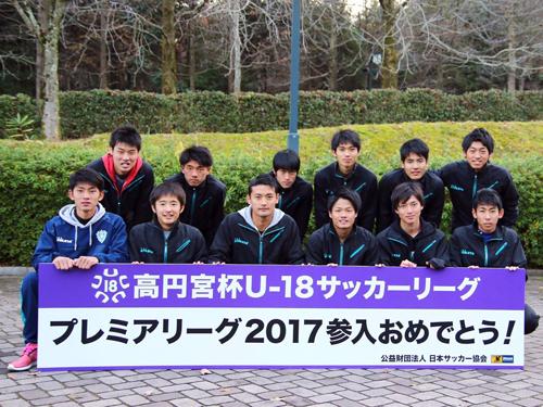 20161216広島皆実戦14