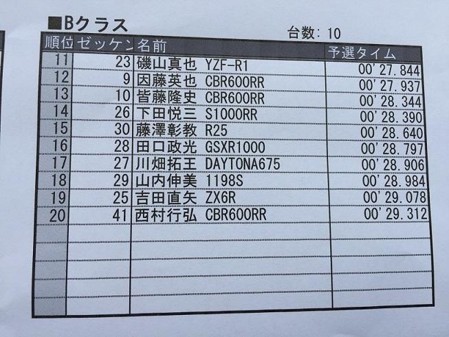 20161030_003.jpg