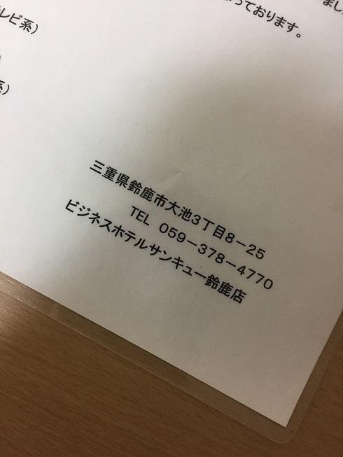 20161113_002.jpg