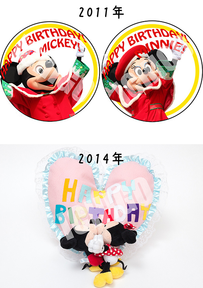 HAPPY BIRTHDAY!!ミッキー&ミニー!!1