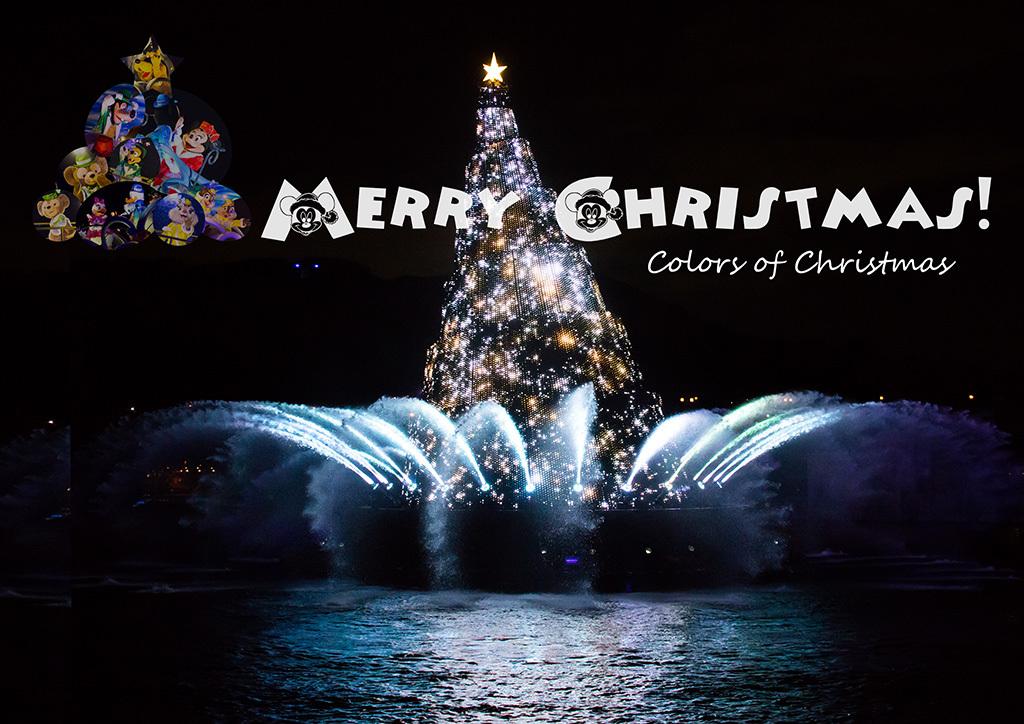 カラーオブクリスマス1