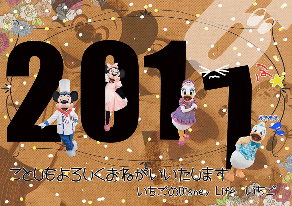 2017年☆1