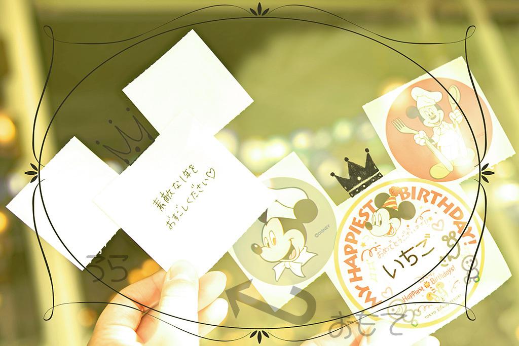 ☆My Birthday☆1