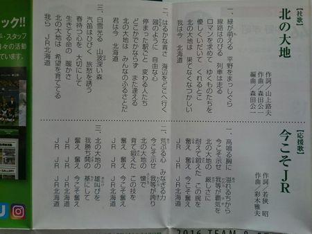 20161103.jpg