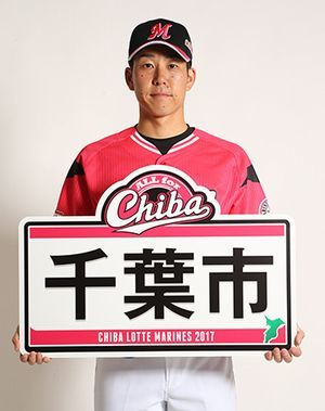 ph_2017allforchiba02.jpg