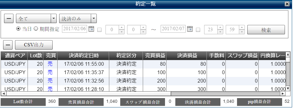 0206hirose-mae.png