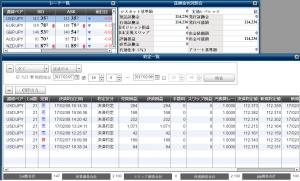 0208hirose-day.png