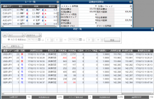 0213hirose-day.png