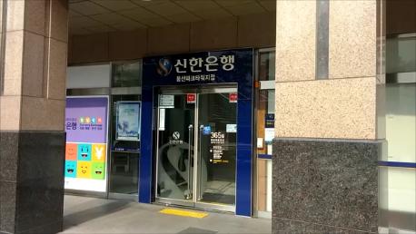 韓国 両替 ソウル