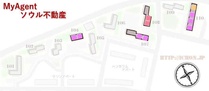 ハンガンデウアパート 図面