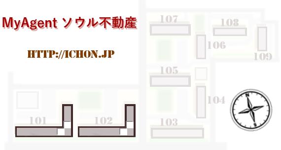 江村アパート 見取り図