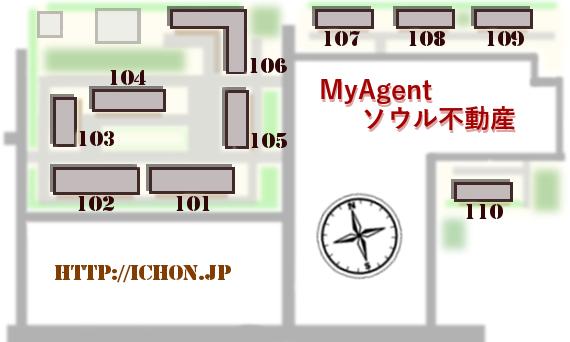 コーロンアパート 図面