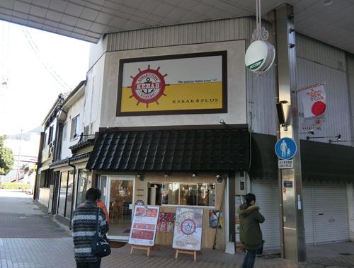 ケバブのお店。