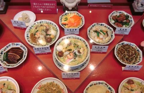 長崎名物・・・の食品サンプルね。