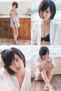 yamamoto_sayaka_g048.jpg