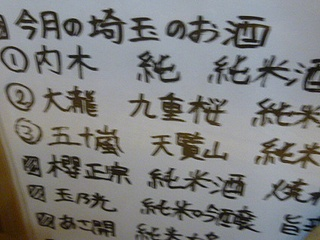 新井商店04