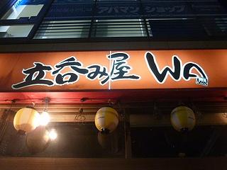 WA01.jpg