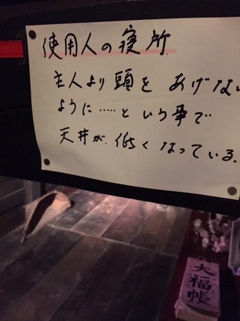 田中1月24
