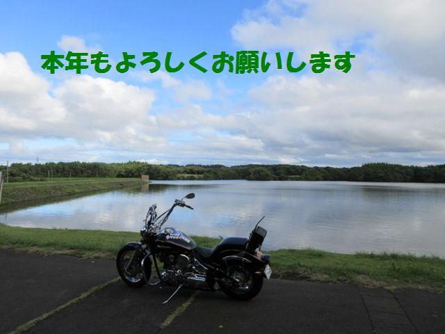 IMG_7516_201612301636047e0.jpg