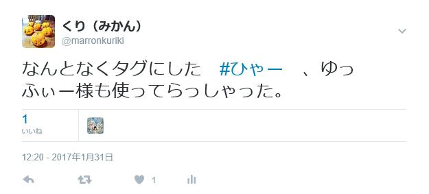 201701yufu02.jpg