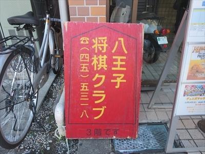 IMG_7200_R.jpg