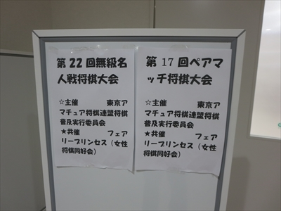 IMG_7474_R.jpg