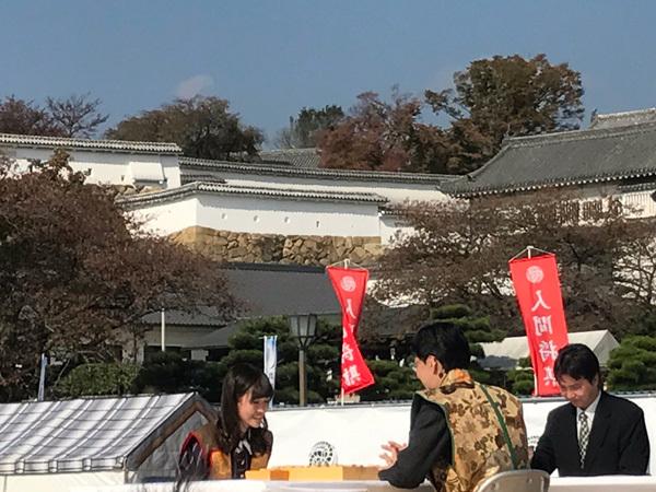 人間将棋 姫路の陣 伊藤かりん 谷川浩司九段