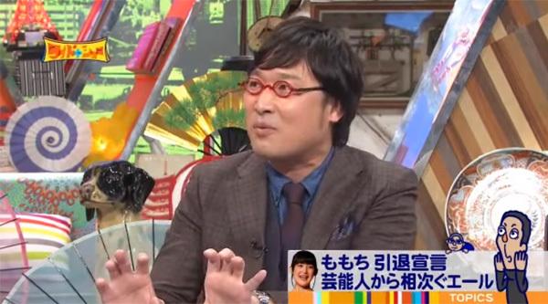 山里亮太 ワイドナショー
