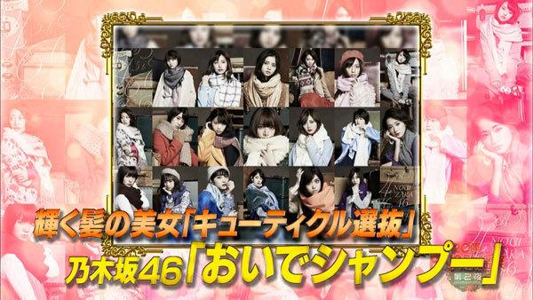 2016FNS歌謡祭 第2夜 橋本奈々未